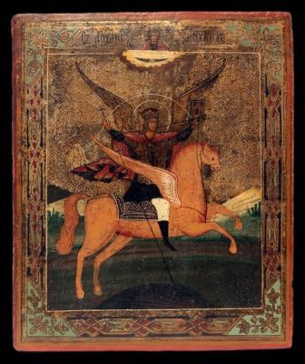 1930n: St. Archangel Michael