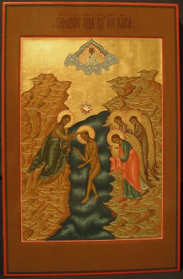 1mb - The Epiphany (Baptism of Our Lord Jesus Christ)