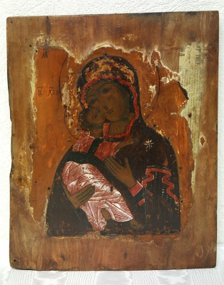 1sbg1 - The Mother of God of Vladimir