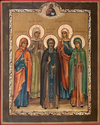 2053n: Selected Saints: Anna, Mary, Valentine, St George and Appolinary. - SOLD