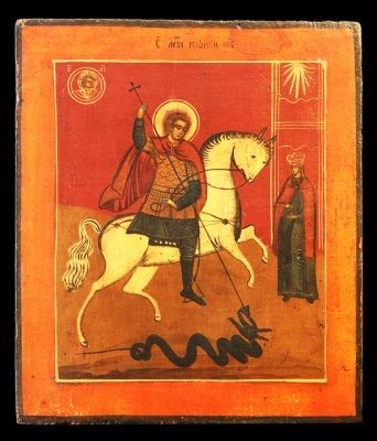2870n: St. George the Victorious. The miracle of the dragon.