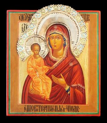 2875n: Mother of God -