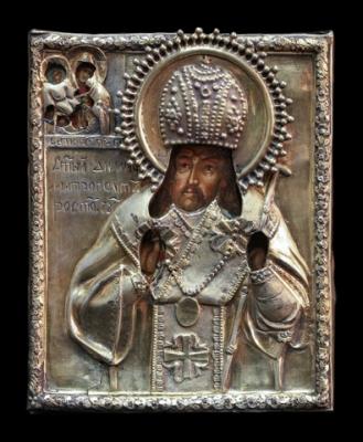 3035n: Icon of St. Dmitry Metropolitan of Rostov with icon Paramifiya Sold