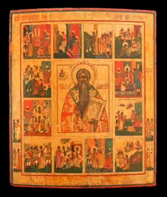 3036n: St. Harlampi Magneziysky with scenes of life. ( Vita - icon). Sold