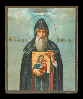 3064n: St. Monk Arseny - Konevski Miracle-worker. SOLD