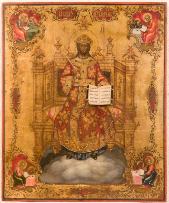 "775: ""King of Kings"" (""The Great Archbishop"") Sold"