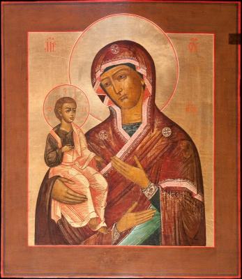 thrh1: Three-Handed Mother of God. SOLD!