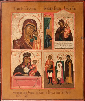 1629n: Four-part icon