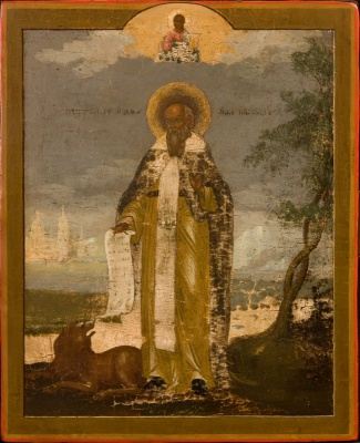 1Gn: St Gerasim with his lion named Jordan.