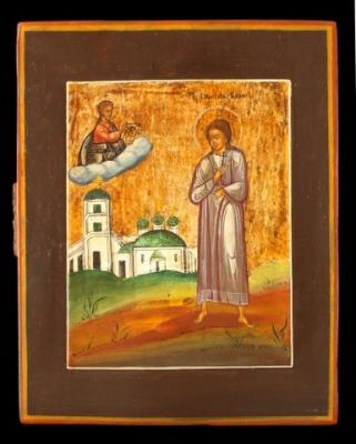 3073n: Blessed Saint Simon - the Miracle-worker. (Simon of Jjurjev)