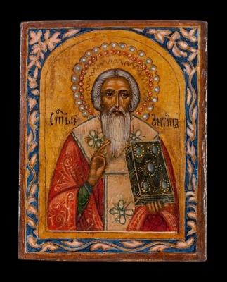 3215n: St. Antipas.