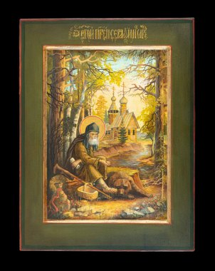 3571n: Saint Seraphim of Sarov - Miracle-worker.