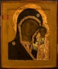 1771n: Mother of God of Kazan - SOLD