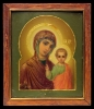 2836n: Mother of God of Kazan (myrrh-streaming)