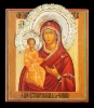 2875n: Mother of God -