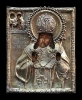 3035n: Icon of St. Dmitry Metropolitan of Rostov with icon Paramifiya Sold