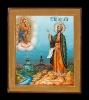 3201n: Saint Iov long-Suffering. Sold