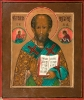 stnik2: St Nicholas the miracle-worker Sold