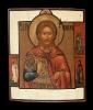 1783n: Saint Nitika Besogon (exorcist)